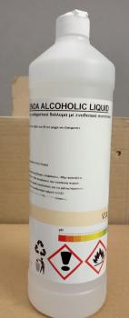 Argenta Αλκοολούχο καθαριστικό διάλυμα 1 lt