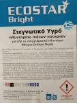 Ecostar Bright στεγνωτικό πλυντηρίου πιάτων - ποτηριών 10 lt