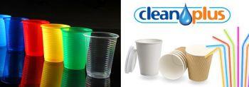 Πλαστικά ποτηράκια μιας χρήσης