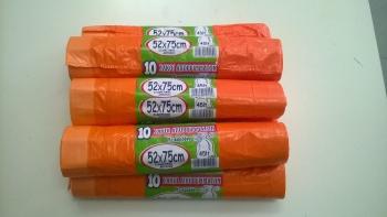Σακούλες απορριμμάτων 52 Χ 75 με κορδόνι